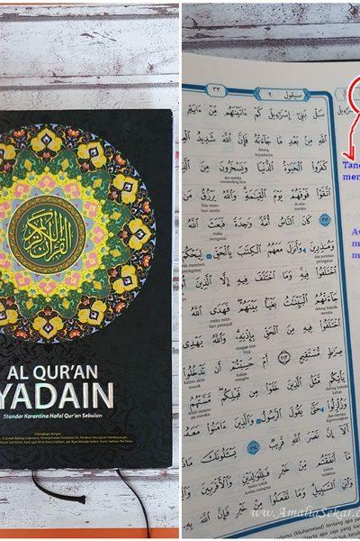 Al Quran Yadain